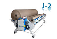 J-2 - Carpet Cutting Machine
